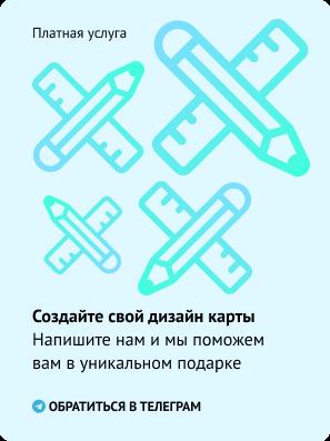 gc Ask telegram