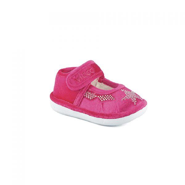 Домашняя обувь Slippy