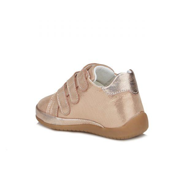Кожаные кроссовки April