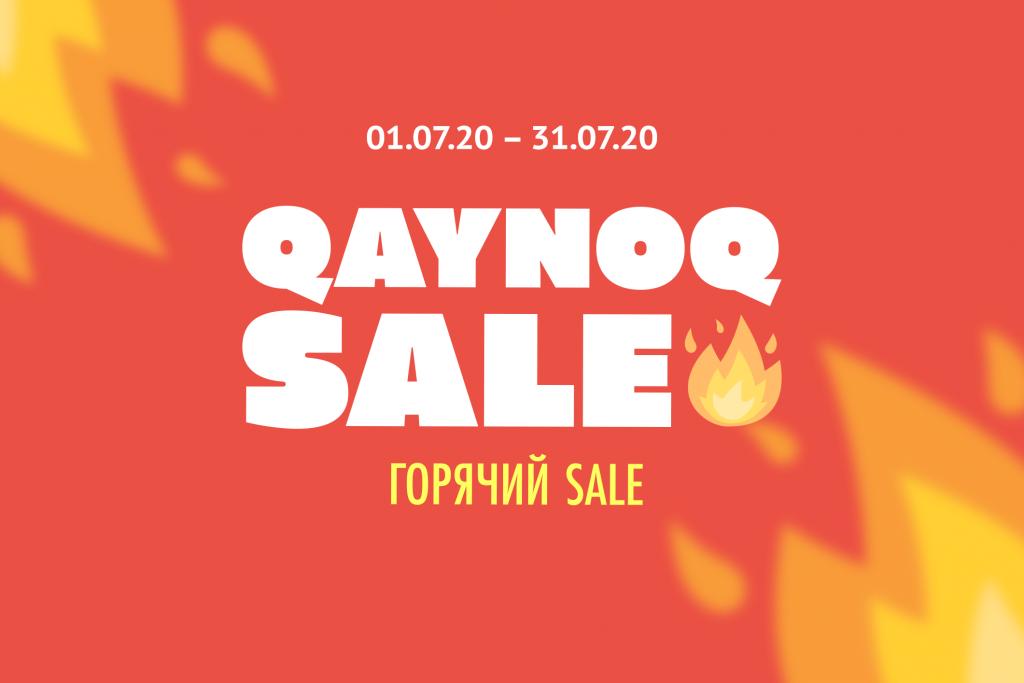 Qaynoq SALE - новая акция Vicco!