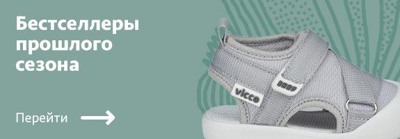 vweb-sSub-4